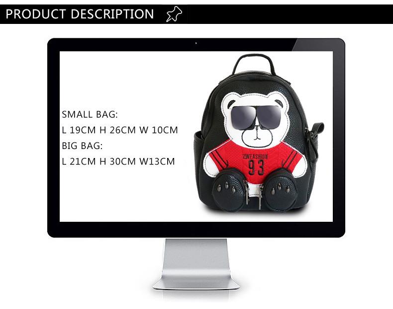 PU mochila senhora bolsa de ombro bolsa escola à prova d' água esportes viagem de compras urso da menina de moda em 2018