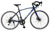 Pu Hong 2016 newest wholesale 700C aluminum alloy frame 14 speed road bike