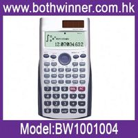 10 digits scientific graphing calculator ,Ks075 professional inspection /quality control