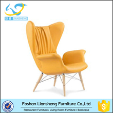 S389 Yello Leather Deck Chair,Salon Chair With High Quality Wood Legs,Colored Salon Chairs