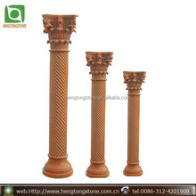 Stone Carved Decorative Wall Columns