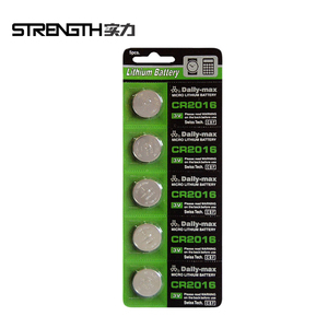 3V CR2016 Lithium button cell battery with blister card packing