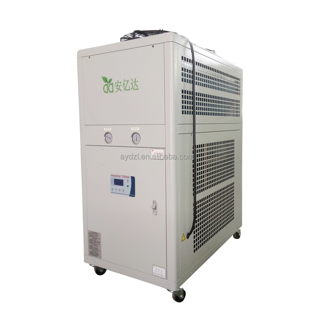 water chiller manufacturer on Alibaba/reliable water chiller supplier