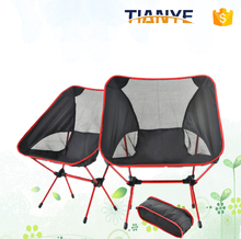 Hot Sale Outdoor Used Portable Ultralight Folding luxury camping chairs Parts