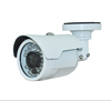Infrared remote control bullet security camera