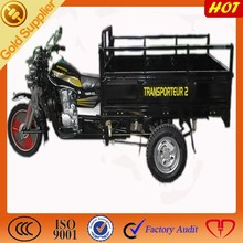 Cheap china ecomical three wheel motorcycle on sale