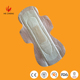 super soft cotton male sanitary napkins