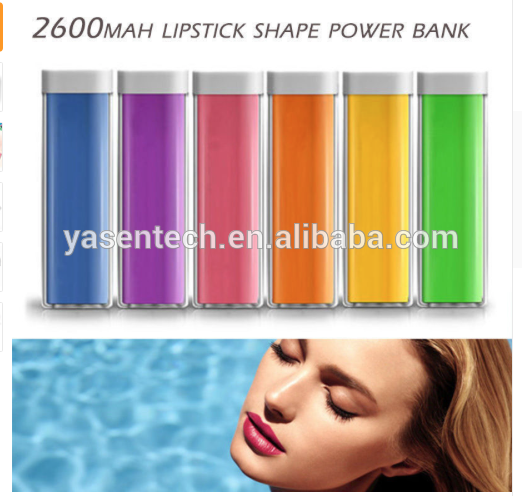 2600mah mini lipstick power bank for smart phone and all usb devices