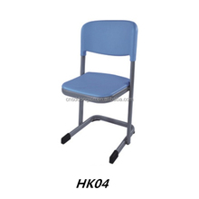 China school furniture Kids study chairs Metal plastic commercial chair HK04