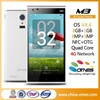 Quad core dual sim oem 4g lte no brand smart phone