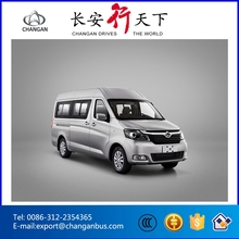 Changan M90 Passenger Mini Van and Cargo Mini Van