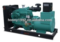 Honny 20kVA-250kVA Battery Start Electric Motor Generator