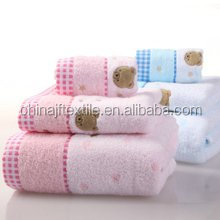 Factory Supplies Wholesale Dobby 100 Cotton Hotel 21 Bath Towels