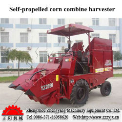 Self propelled combined mini corn harvester manufacturer