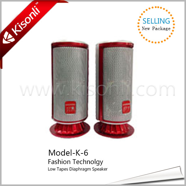 Stand Design The Box Speakers Subwoofer,Super High Quality