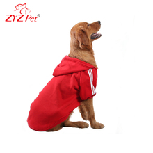 XS-XXXL big dog clothes dog hoodie coats matching dog and human pet clothes