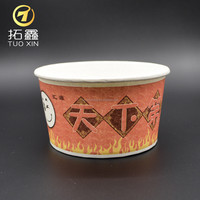 2015 disposable hot soup bowl with paper lid