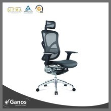 free office chair sample luxury computer chair