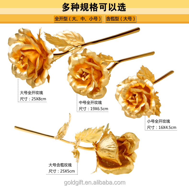 high end 24k golden rose flower <strong>gifts</strong> for valentine's day