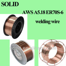 TUV DB ABS CE certificae! AWS A5.18 ER70S-6 Copper Coated Carbon Steel welding wire