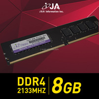 Hot sale DDR4 PC2133 8GB LO-Dimm COMPUTER RAM