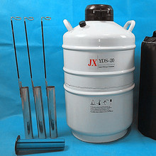 hot sale liquid nitrogen biological container for husbandry and laboratory
