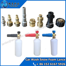 New product Car Care Compatible Snow Foam Lance