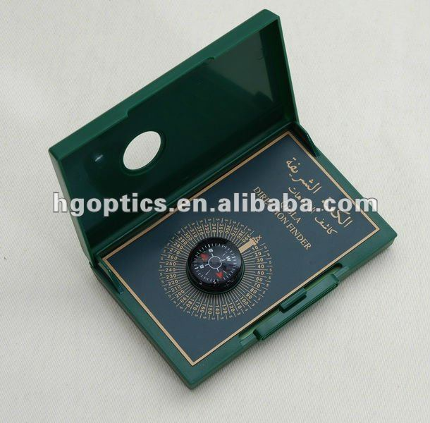 qibla finder compass/mecca muslim compass/folded compass
