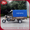 Panyu district factory blue wholesale three wheel motor tricycle with cabin