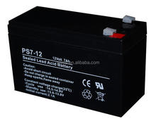 12v 65ah small capacity small volume battery for house ups