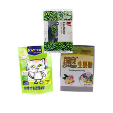 100% new virgin material plastic bags for food packaging side guesseted bags