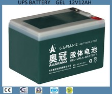 100% actual capacity ups battery/telecom battery 12v 12ah batterie solaire
