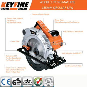 wood cutting machine for 185mm 1200W Circular saw