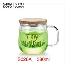 Free Samples! 380ml Glass Tea Cups with Glass Strainer/ Filter/ Infuser and Stainless Steel Lid on Promotion