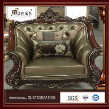 Custom China Manufacturer Leather Chesterfield Vintage Sofa, Leather Sofa With Wood Carving