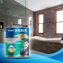 waterbased waterproof bathroom latex interior bamboo charcoal wall latex eco friendly water paint