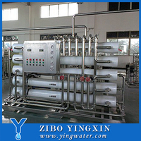 China Wholesale High Quality Laboratory Water Purification System / Medical Water Purification Equipment