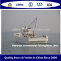 Lobster fishing boat commercial fishing boat trawler
