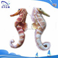 plush fish pendant/plush fish keychain/cute colorful soft sea horse