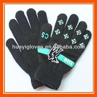 Winter Magic Knit Gloves