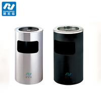 shenzhen hotel supplies manaufacture waste container/cigar ashtray