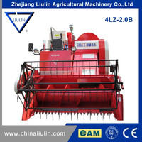 Agricultural Machines Rice Combine Harvester 4LZ-2.0B,Price of Rice Harvester
