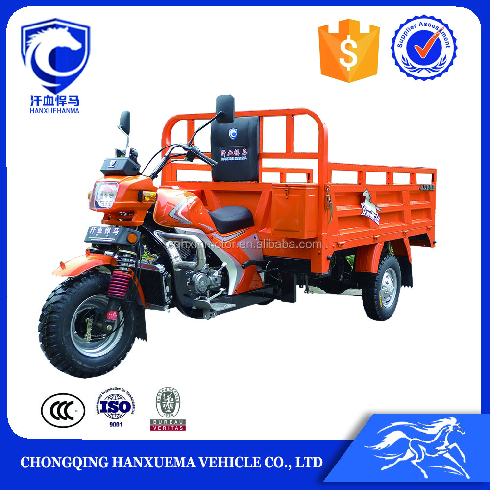 2016 new design wholesale china 3wheel motorcycle for cargo delivery