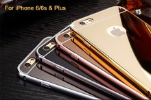 Luxury Aluminum Metal Bumper Frame Bulk Cell Phone Case with Mirror Cover For iPhone 6 6s plus Wholesale