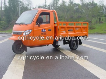 china cargo tricycle for adults ST300ZH-1