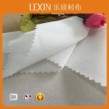 100 polyester Tricot knitted Fusible interlining /warp knitted garment interfacing as shirt collar fusing