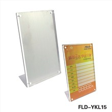 Compact Low Price Acrylic sign holder with magnet adsorption pedestal