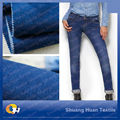 SH-W509 6.0OZ China Changzhou Denim Jeans Fabric Manufacturer 2014 New Products