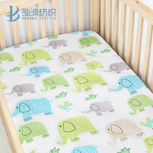 hot sales elephant amazon cute baby bed sheet