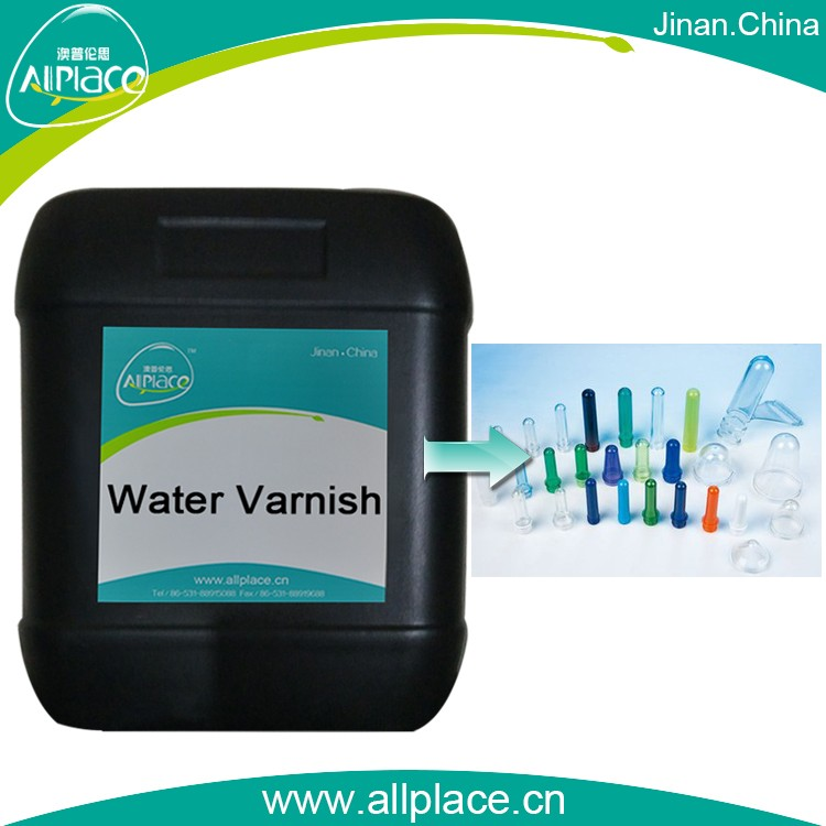 Water based ultrasonic wave plastic adhesive varnish for PVC PET